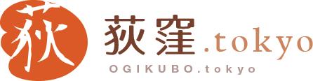 荻窪.tokyo